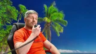 Рекламный ролик ПЕНОПЛЭКС Мирный – 2/PENOPLEX Advertising Mirny station – 2