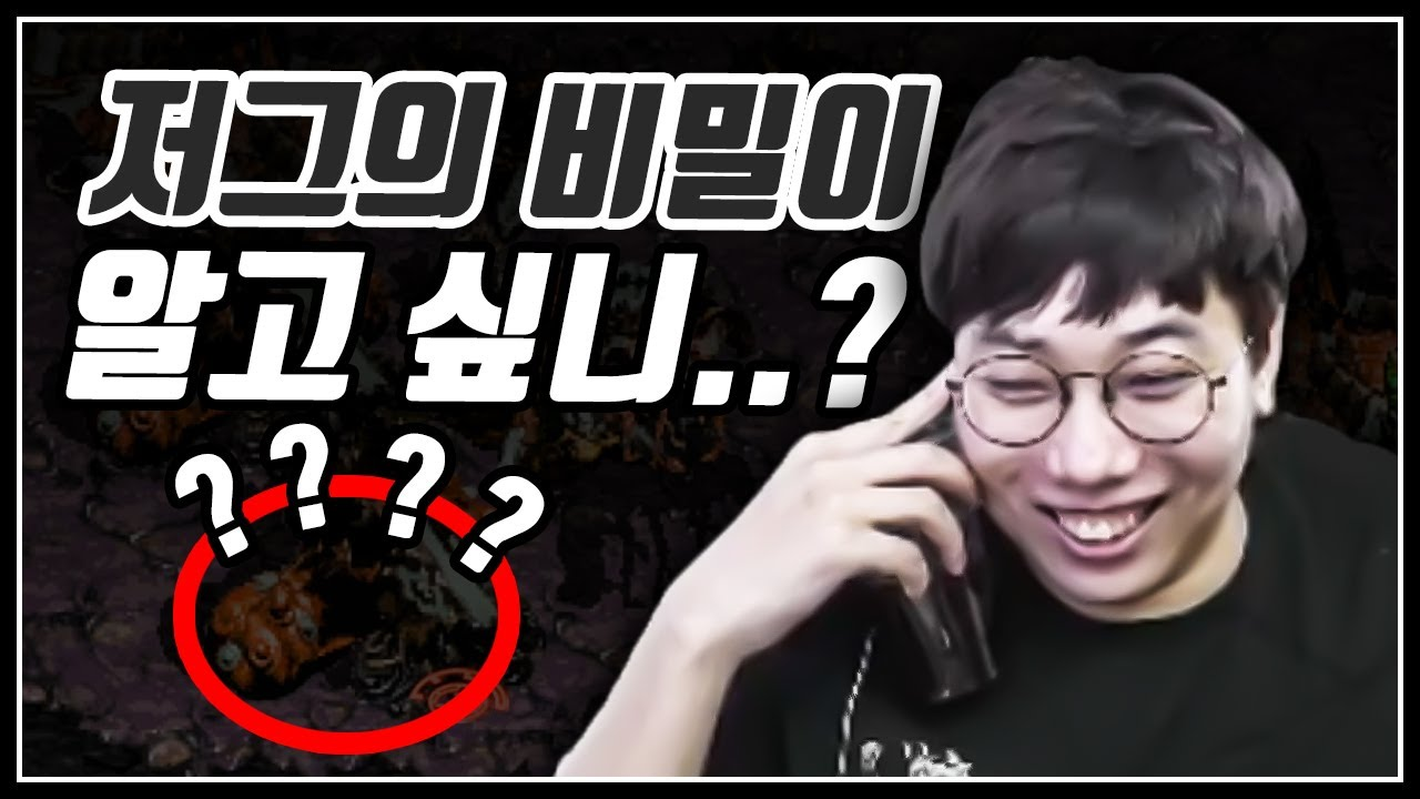 약장수 도재욱(?)