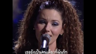 Baixar เพลงสากลแปลไทย #3# You're Still The One - Shania Twain