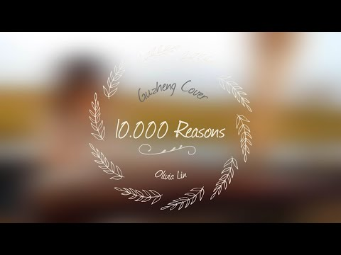 (Matt Redman) 10,000 Reasons / Bless The Lord O My Soul - Olivia Lin Guzheng Cover