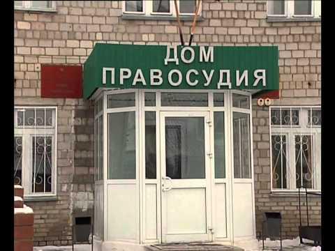 Раевка директор побил ученика