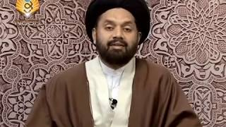 Lecture 4 (Nijasaat) Murdaar by Maulana Syed Shahryar Raza Abidi.