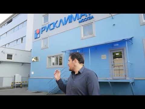 Серия 655. Новые вакансии в ТПХ Русклимат! г. Москва