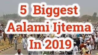 5 Biggest Aalami Ijtema In 2019 ? 5 आलमी इज्तेमा 2019 ? From Nizamuddin Aalami Markaz