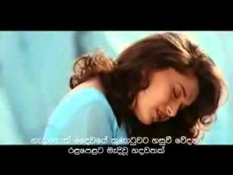Song: Kismat Se Tum Humko Mile Film: Pukar 2000 with Sinhala Subtitles