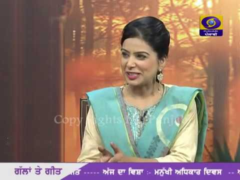 Gallan Te Geet | Latest Show 2018 | DD Punjabi
