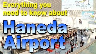 【Tokyo Extra】Guide for Haneda Airport #tokyoextra #東京EXTRA