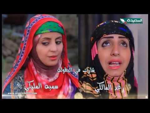 حاوي لاوي 2 - الحلقة العاشرة 10