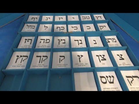 פתקי הבחירות במרכז הלוגיסיטי