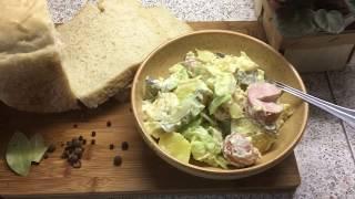 Французский деревенский салат. Салат с маринованными сардельками. //// French village salad