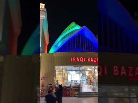 Global Village Dubai #dubai #globalvillage For #shorts