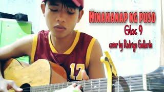 Hinahanap ng puso - Gloc 9( acoustic cover)//Rodrigo Gallarde