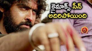 క్లైమాక్స్ సీన్ అదిరిపోయింది|| Natakam Movie Scenes || Ashish Gandhi, Ashima Nerwal