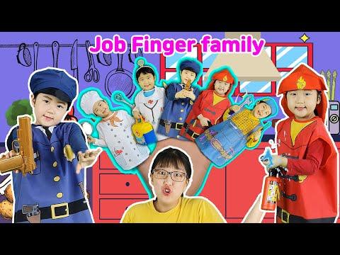 [job-fingers-family]-직업-핑거패밀리ㅣ핑거패밀리영어ㅣ직업-손가락가족ㅣ