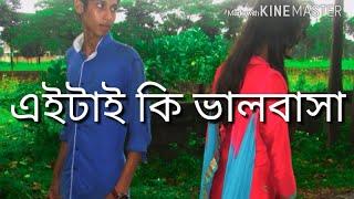 Breakup I hate you I Bangla Short Film 2016 I Romantic Breakup story  I Black Super Shadow
