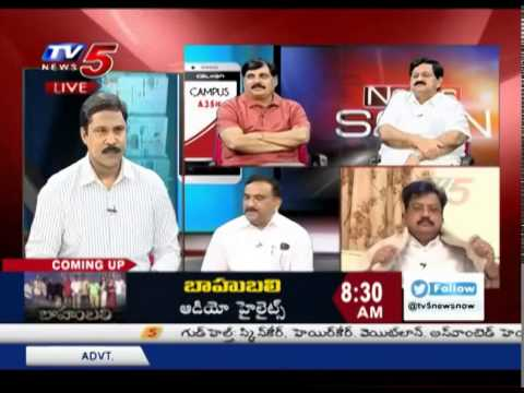 2 States..2 issues | Phone Tapping & Joint Capital Issues in AP & TS | Part-1 : TV5 News