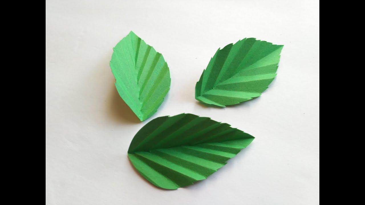 How to make a paper rose leaf paper leaf diy rose paper leaves how to make a paper rose leaf paper leaf diy rose paper leaves mightylinksfo