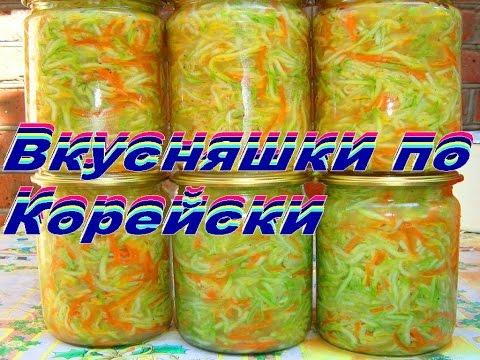 с рецепт по-корейски капустой с фото морковь