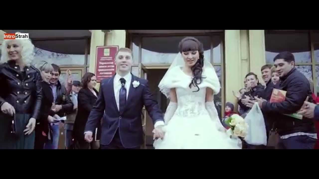 Егор крид клип невеста