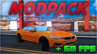 MODPACK NOU - LOW PC | QUEST NOU
