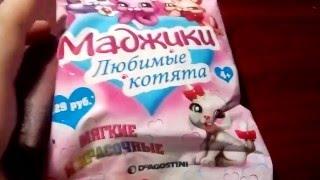 Я открываю Маджики любимые котята и Растишку с сюрпризам!