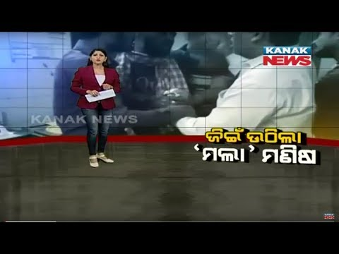 Damdar Khabar: Dead Youth Wakes Up Before Autopsy In Bhadrak