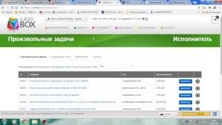 Сайты похожие на Vktarget
