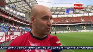 """""""Art-football"""" 12.06.17. """"Матч ТВ"""": интервью Ростислава Хаита"""