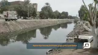 مصر العربية | محافظ المنيا يفتتح كوبري صفط الخمار ومدرسة عزبة محفوظ
