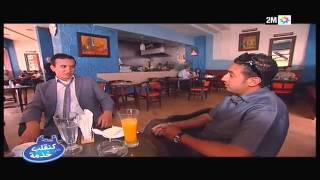 Episode du 16 Décembre de Kan Kalab Aala Khadma