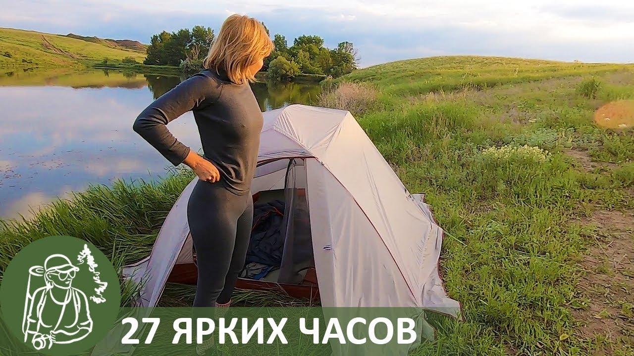 ⛺ Пеший поход по озерам: дикие #животные и ночевка в палатке