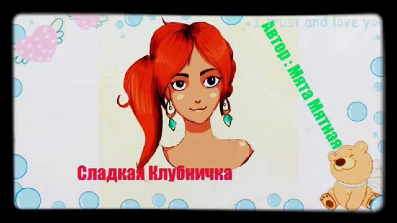 картинки рисунки аватария