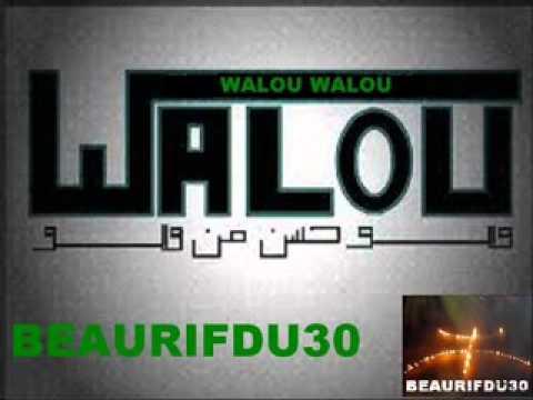 marocain rai walou walou 2011