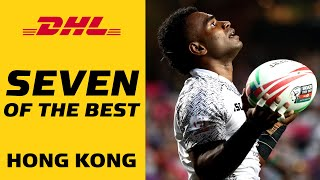 Seven of the best tries from the Hong Kong Sevens