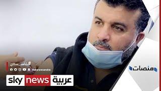 حقيقة وفاة الفنان مشاري البلام بكورونا بعد أيام من أخذه اللقاح   منصات