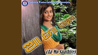 Bhala Paibara