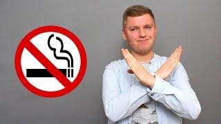 MOJA METODA JAK RZUCIĆ PALENIE 🚭 - Narkowieści #17