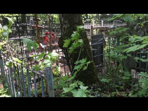 Колдовство на кладбище