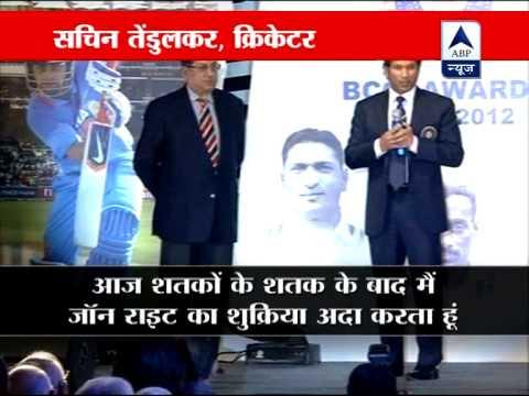 BCCI Awards: Sachin Tendulkar, Virat Kohli, Gavaskar honoured