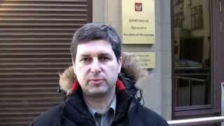 Подача письма в приёмную Президента РФ