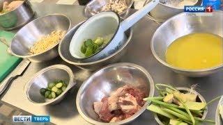Мастер класс по приготовлению блюд китайской кухни прошел в тверском колледже сервиса и туризма