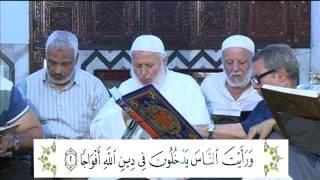 اقرأ كتابك مع الشيخ أحمد عامر حلقة رقم 1222