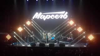 Марсель - Районами-кварталами (Премьера!)