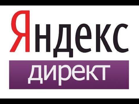 Кампания 1 ключ - 1 группа объявлений - 3 объявления в Яндекс Директ