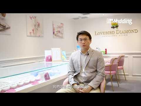 Lovebird Diamond.婚禮雜誌大賞2021星級婚嫁首飾最佳婚戒珠寶品牌