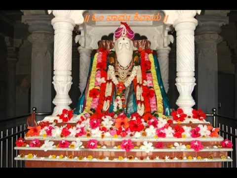 Shri Sadhguru Siddharudha kathamritha Part - 02 { 01/56 }