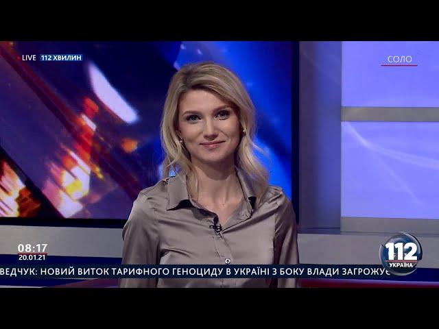 Академик АЕН Украины Анатолий Пешко и народный депутат от партии Оппозиционная платформа - За жизнь
