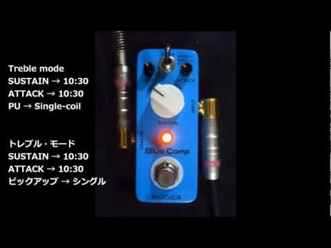 Blue Comp (mooer) - Guitar Stomp 超コンパクトエフェクター