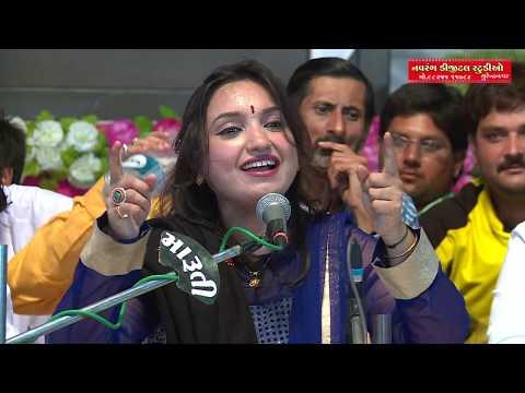 Saybo Re Govaliyo Sangita Labadiya Live HD