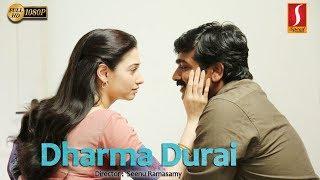 Dharma Durai Malayalam Full Movie 2017 | HD 1080 | Vijay Sethupathi | Tamannaah | New Release 2017